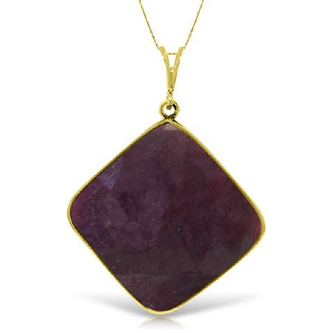 14K Solid Gold 20.25ct Square Checkboard Ruby Necklace