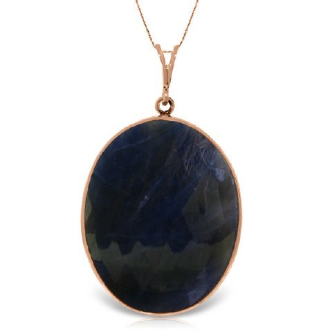 14K Rose Gold 20.00ct Oval Checkboard Sapphire Necklace