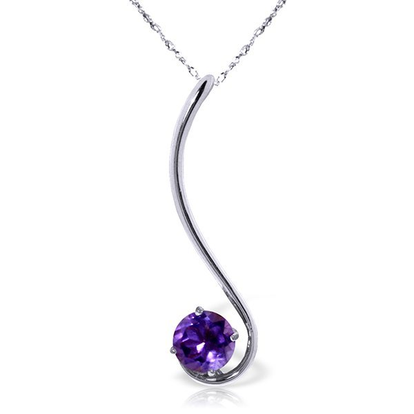 14k White Gold 0.55ct Amethyst Necklace