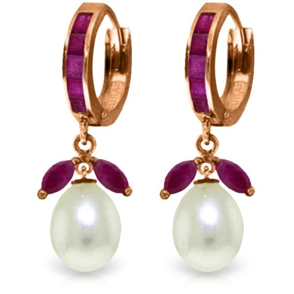 14K Rose Gold 8.0ct Pearl & 1.3ct 1.0ct Ruby Earring