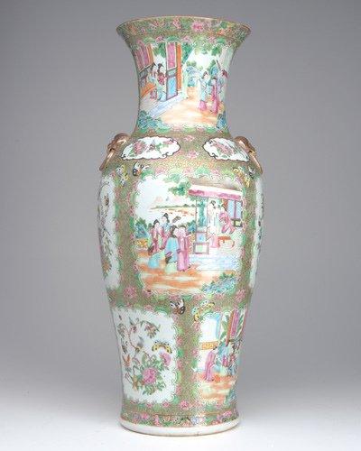 1014: CHINESE EXPORT MANDARIN PORCELAIN