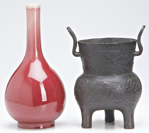 1016: CHINESE Two 19th C. items: