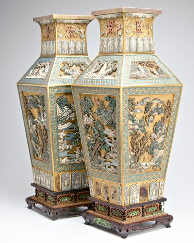 1018: CHINESE Pair of gilt metal vases