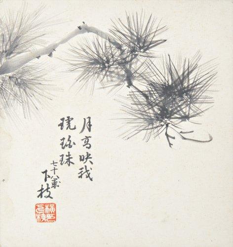 1048: KOREAN PAINTINGS Two Korean watercolors, 19th C.: