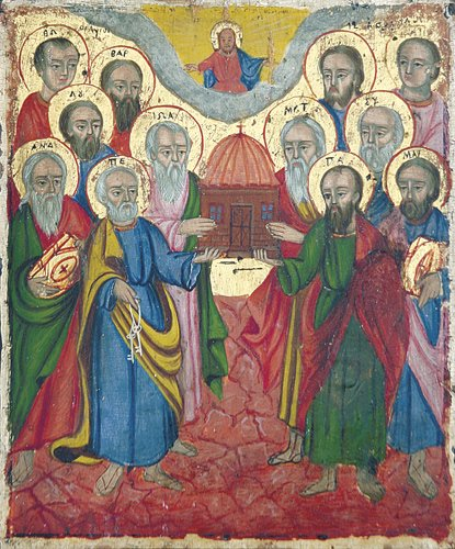 10: Russian Icon: Christ with Apostles, 20th Century, p