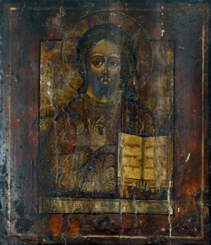 16: Russian Icon: Pantocrator, painted wood panel; 14 x