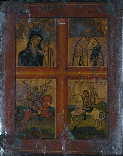 17: Russian Icon, Peasant Craft Icon: Kazanskaya; St. N