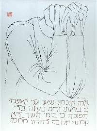 552: Ben Shahn (American, 1898-1969); Abandoned by Ever