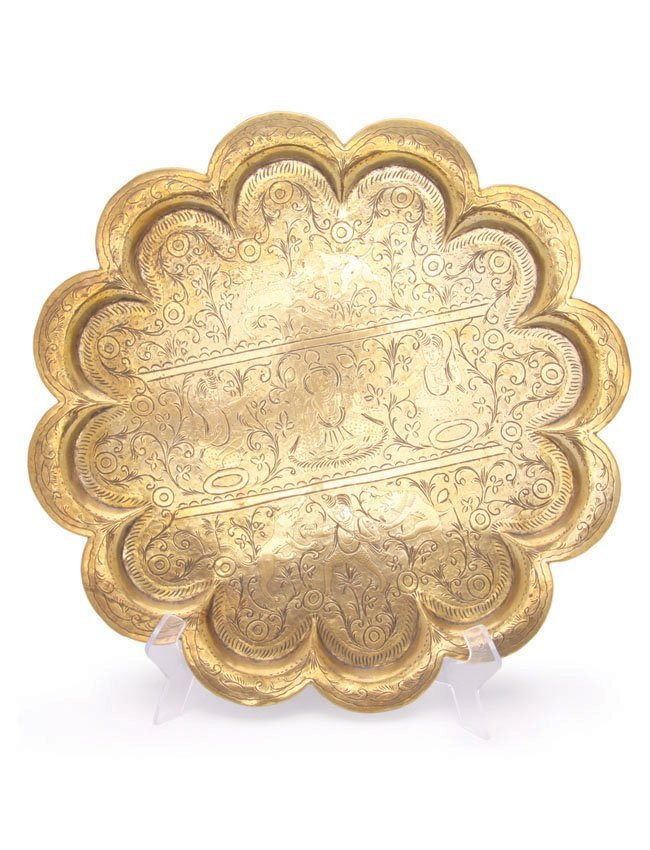 Old Indo/Persian brass tray