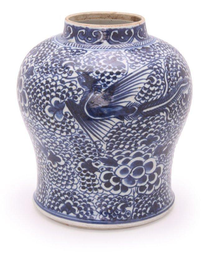 Large Blue & White Chinese Baluster Vase