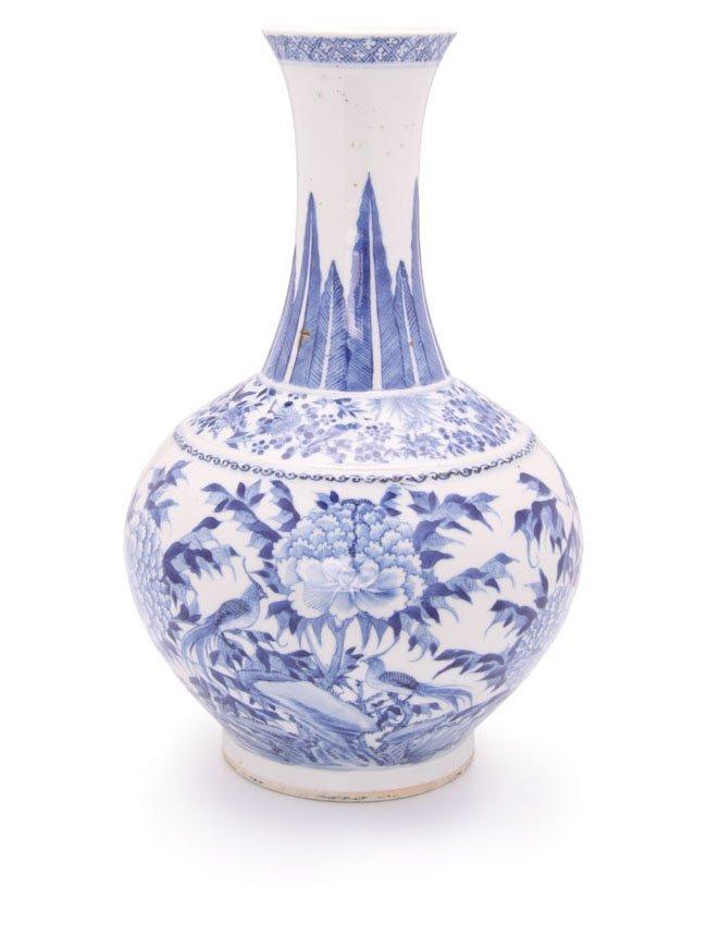 Large Blue & White Hu Jar