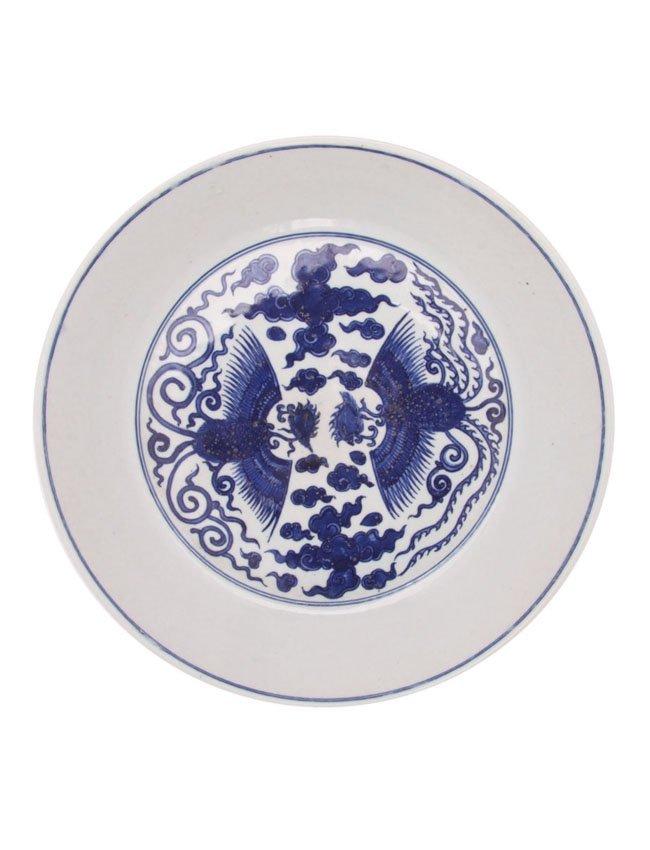 Large Chinese Porcelain Dish