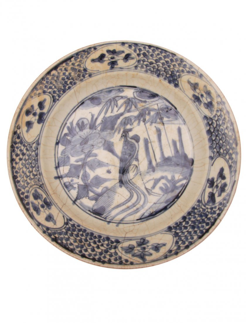 Ming Dynasty (1368-1644AD) Kraak Dish From The Swatow