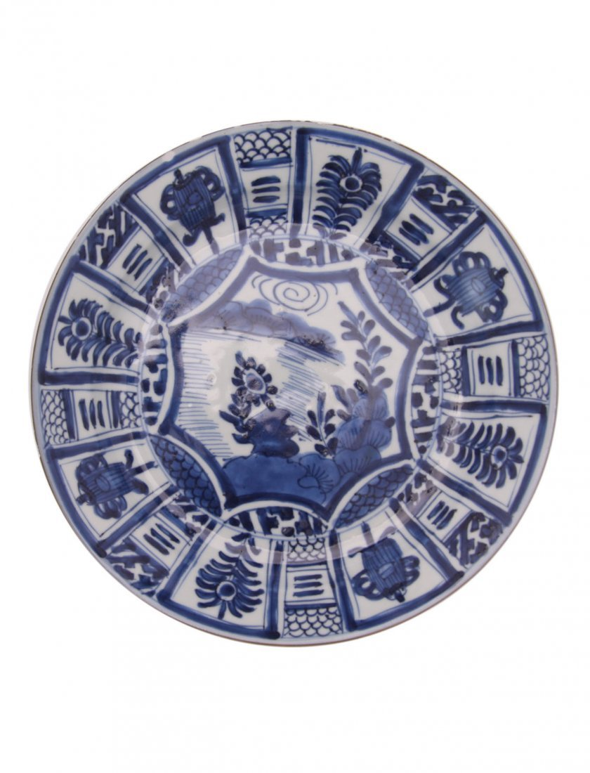 Early 18th C. (Kangxi Period) Chinese Export Dish