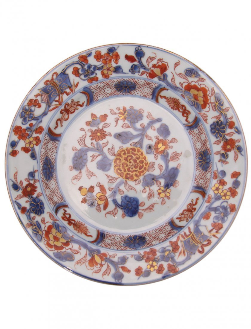 A Top Quality Chinese Imari Plate