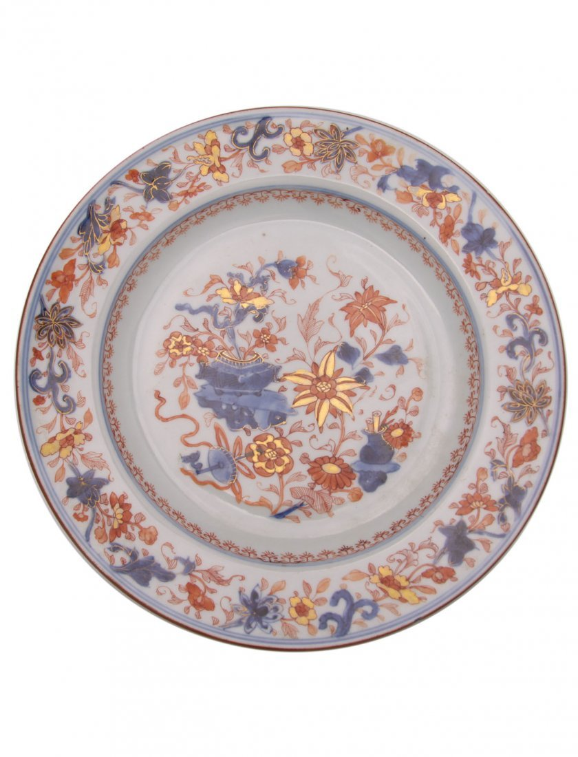 Another Early 18th Century Chinese Imari Plate