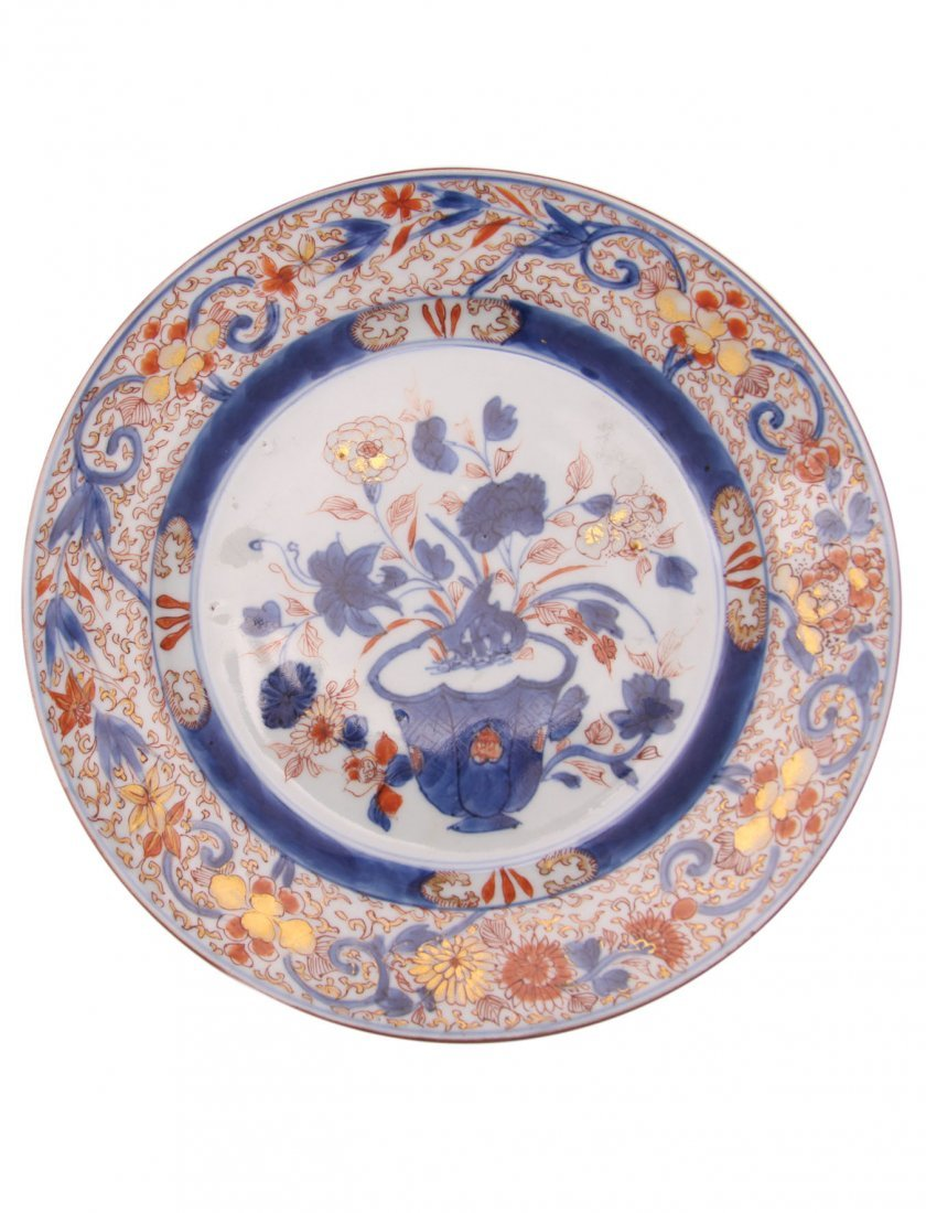Early 18th Century Chinese Imari Plate Or Shallow Dish