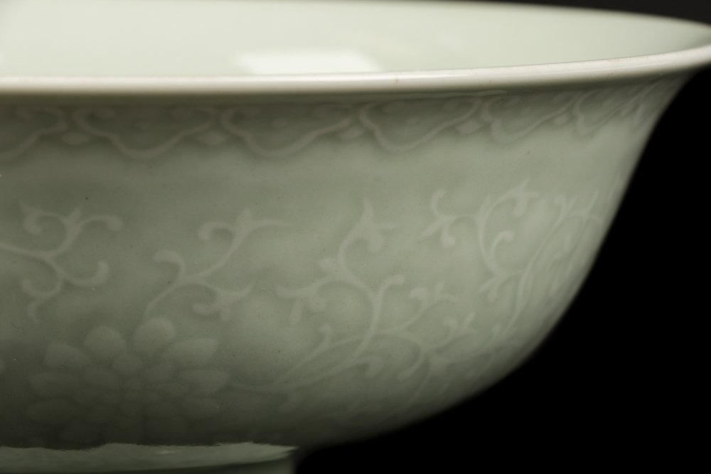Chinese Celadon Glazed Shallow Bowl, Yongzheng - 2