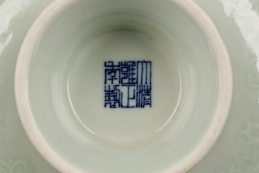 Chinese Celadon Glazed Shallow Bowl, Yongzheng - 6