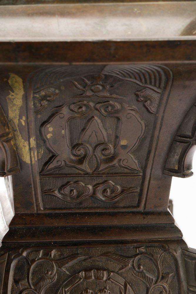 19th C. Japanese Gu Form Bronze Vase - 5