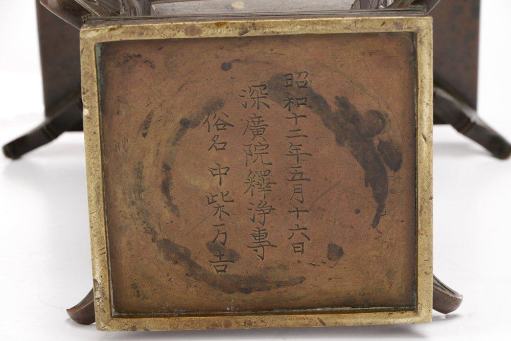 19th C. Japanese Gu Form Bronze Vase - 8