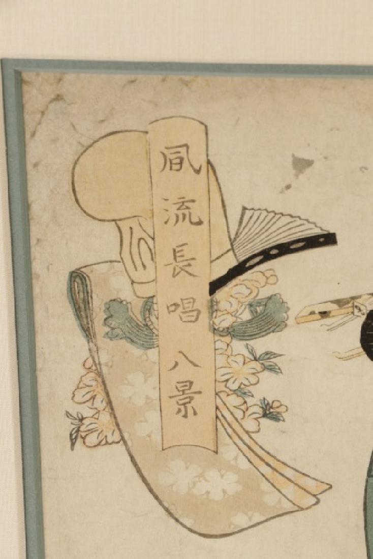 "Kitagawa Utamaro, ""Geisha with Shamisen""-Ca.1830 - 2"
