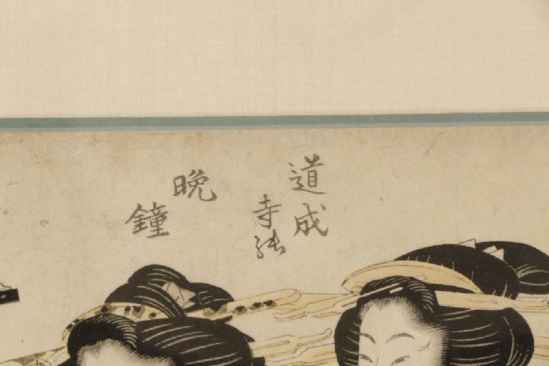 "Kitagawa Utamaro, ""Geisha with Shamisen""-Ca.1830 - 3"