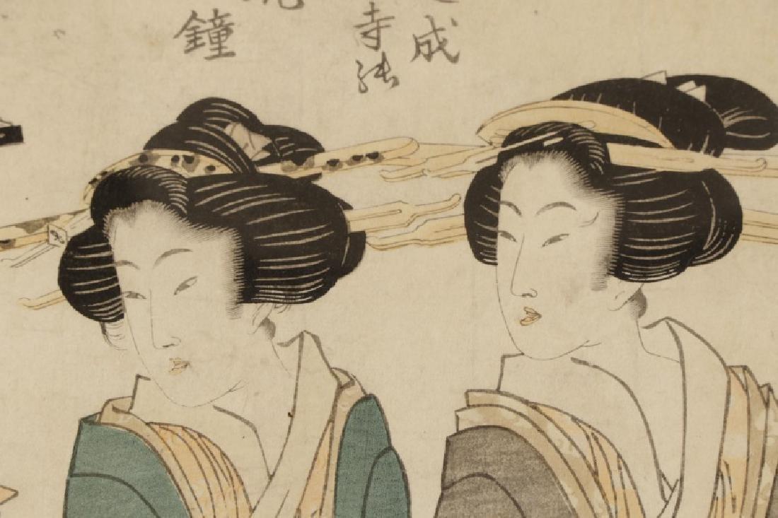 "Kitagawa Utamaro, ""Geisha with Shamisen""-Ca.1830 - 4"