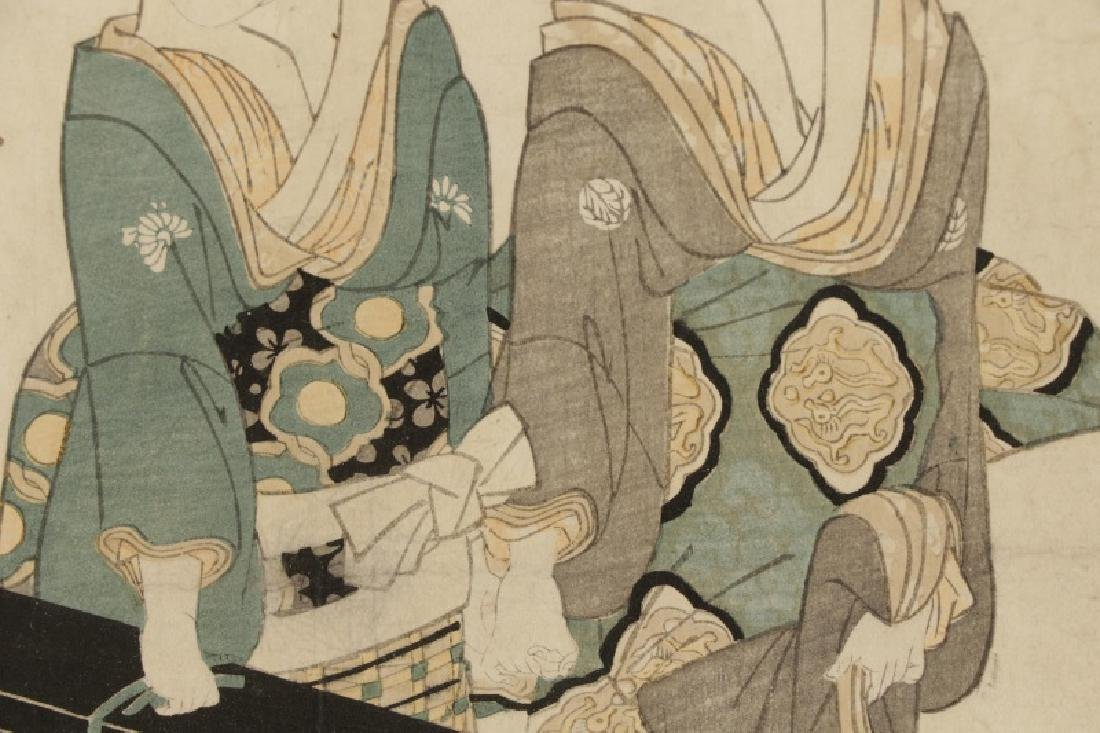"Kitagawa Utamaro, ""Geisha with Shamisen""-Ca.1830 - 5"