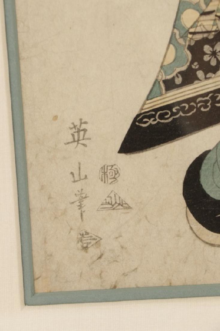 "Kitagawa Utamaro, ""Geisha with Shamisen""-Ca.1830 - 8"