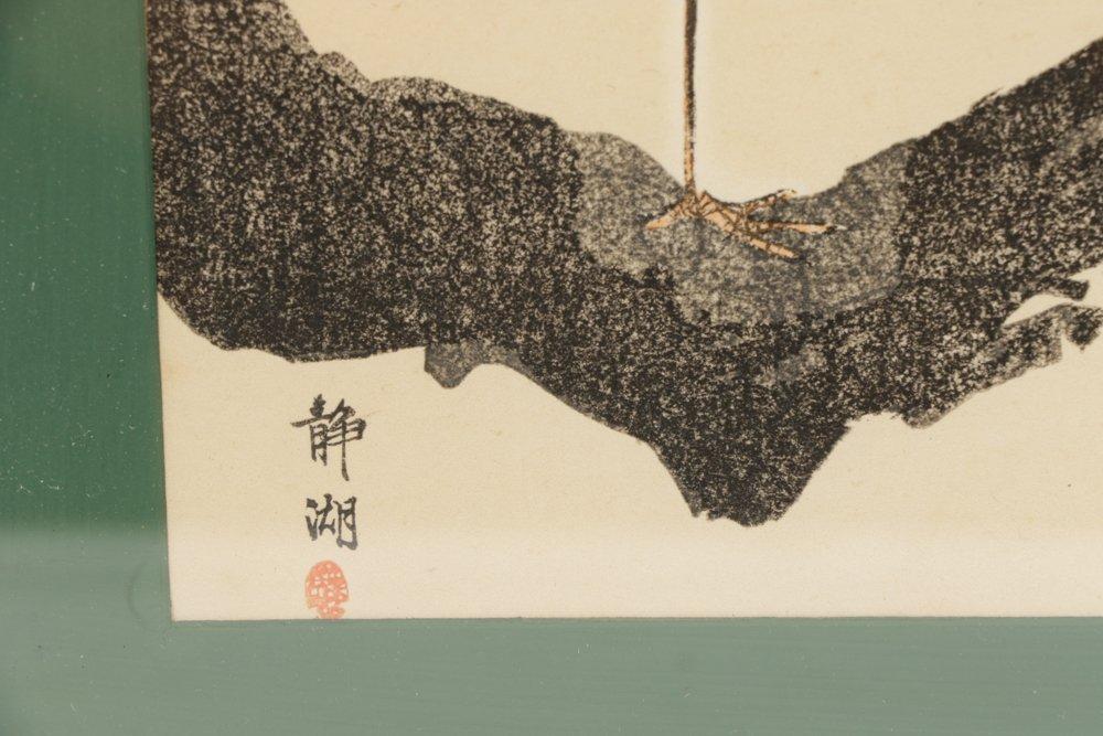 Three Early 20th C. Woodblock Prints of Herons - 10