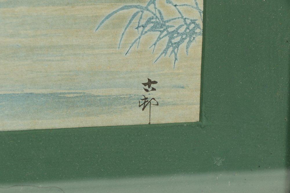 Three Early 20th C. Woodblock Prints of Herons - 5