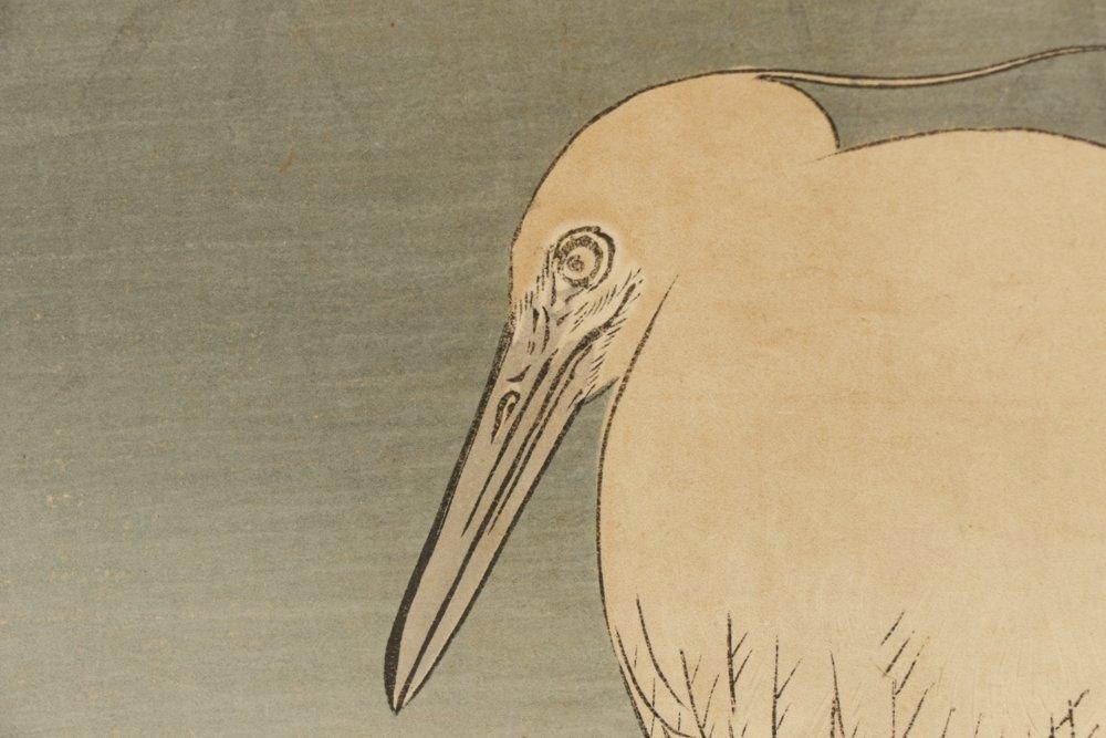 Three Early 20th C. Woodblock Prints of Herons - 6