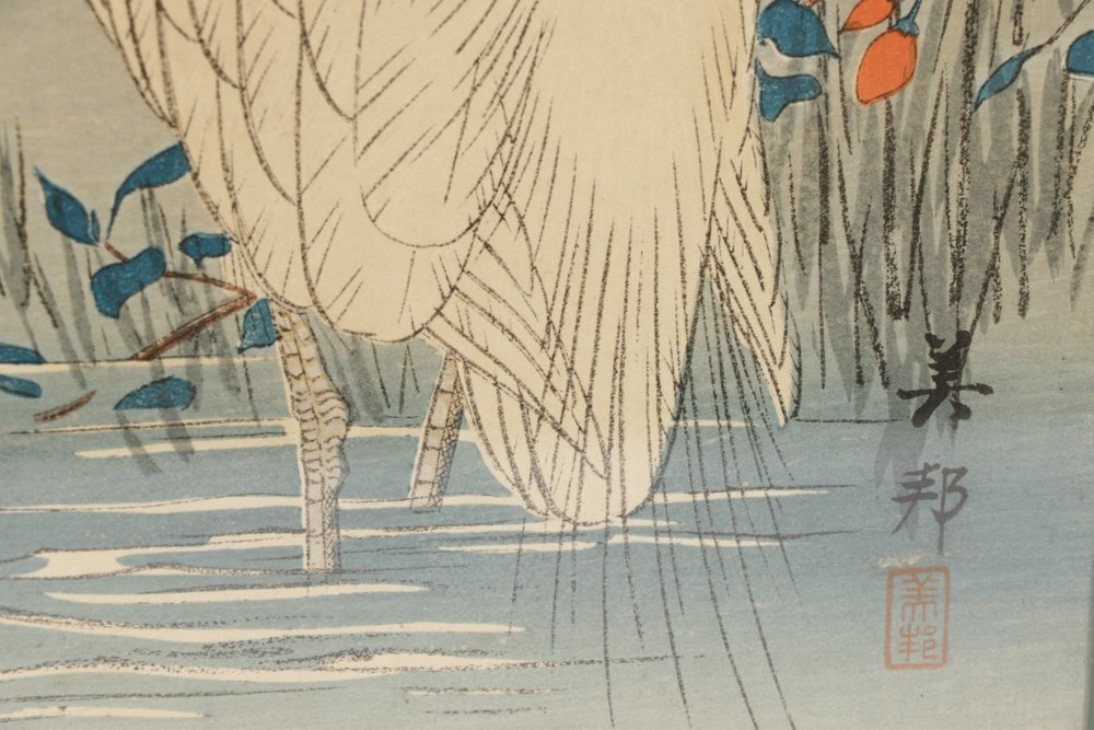 Three Early 20th C. Woodblock Prints of Herons - 8