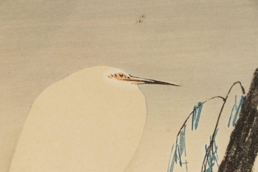 Three Early 20th C. Woodblock Prints of Herons - 9