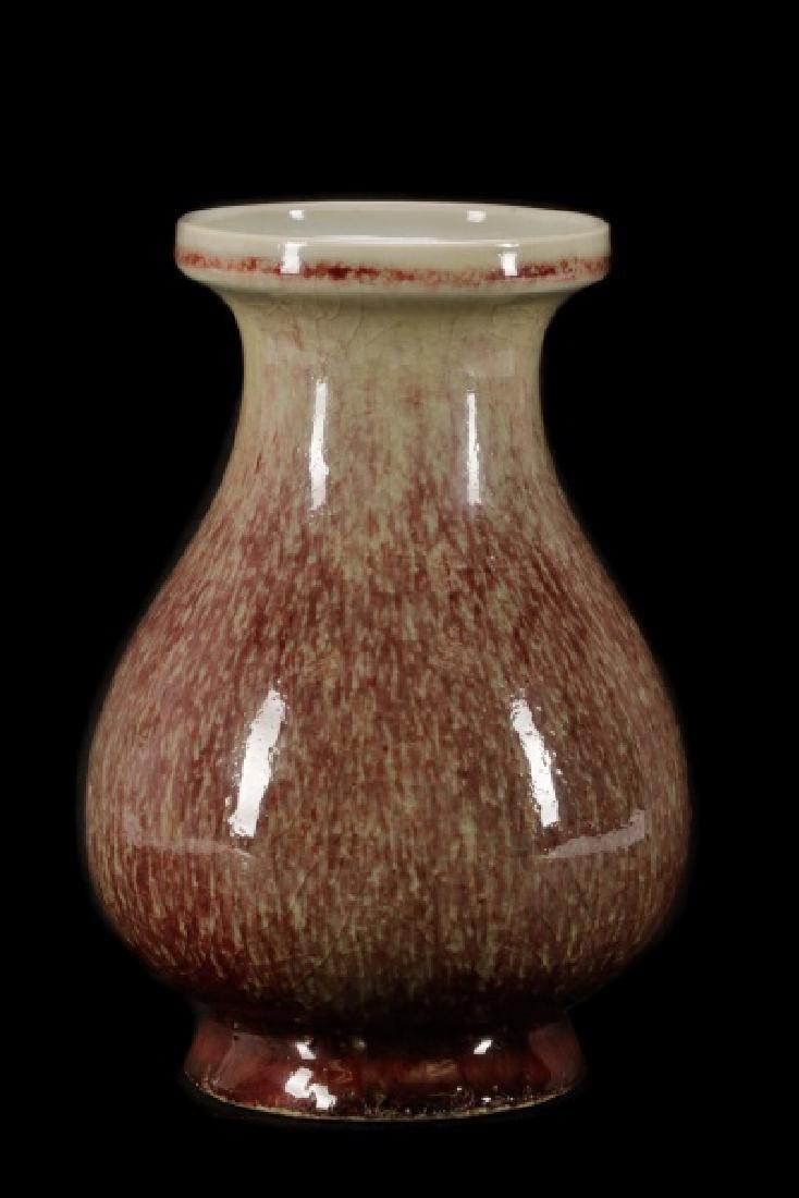 Chinese Peachbloom Glazed Baluster Vase