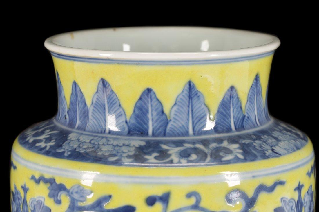 Chinese Famille Jaune Porcelain Vase on Stand - 3