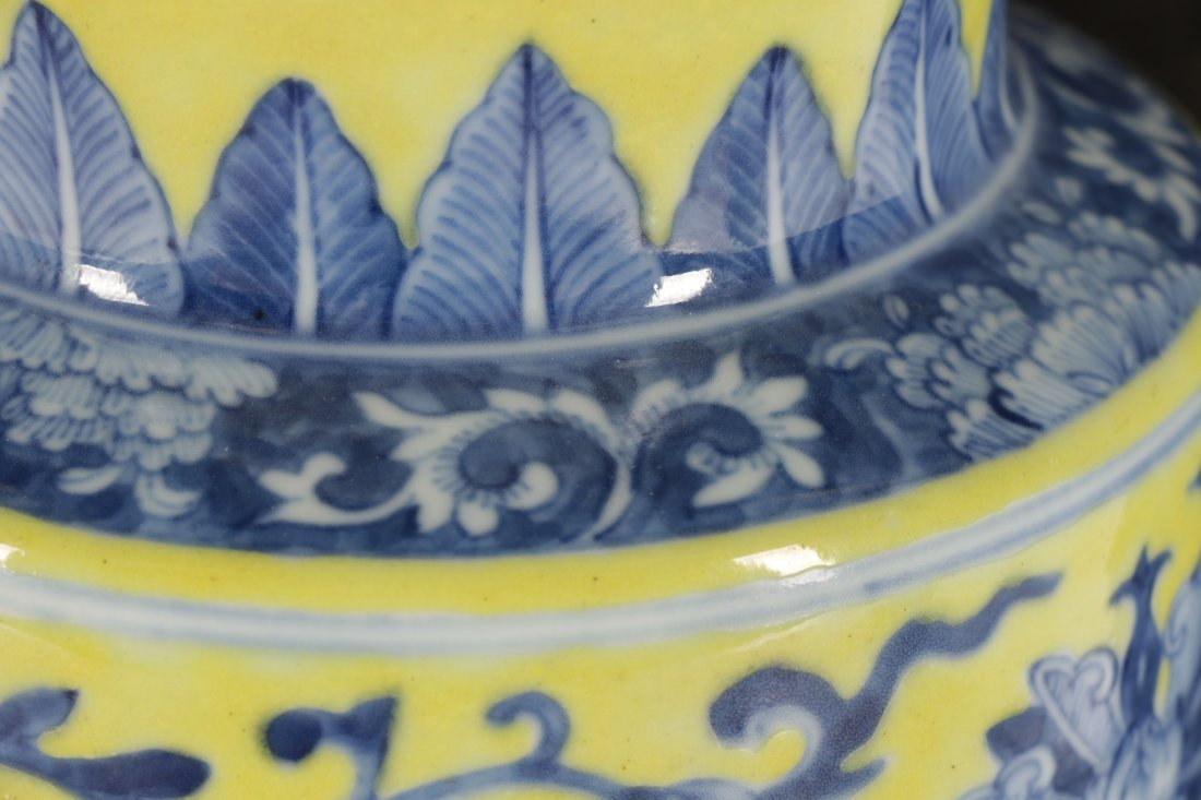 Chinese Famille Jaune Porcelain Vase on Stand - 4