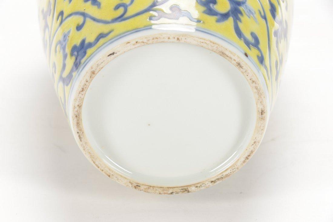 Chinese Famille Jaune Porcelain Vase on Stand - 8