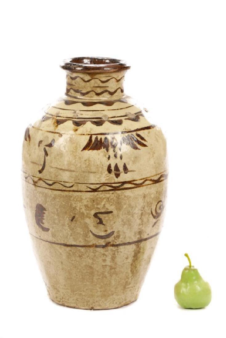 Group of Three Large Chinese Cizhou Jars - 10