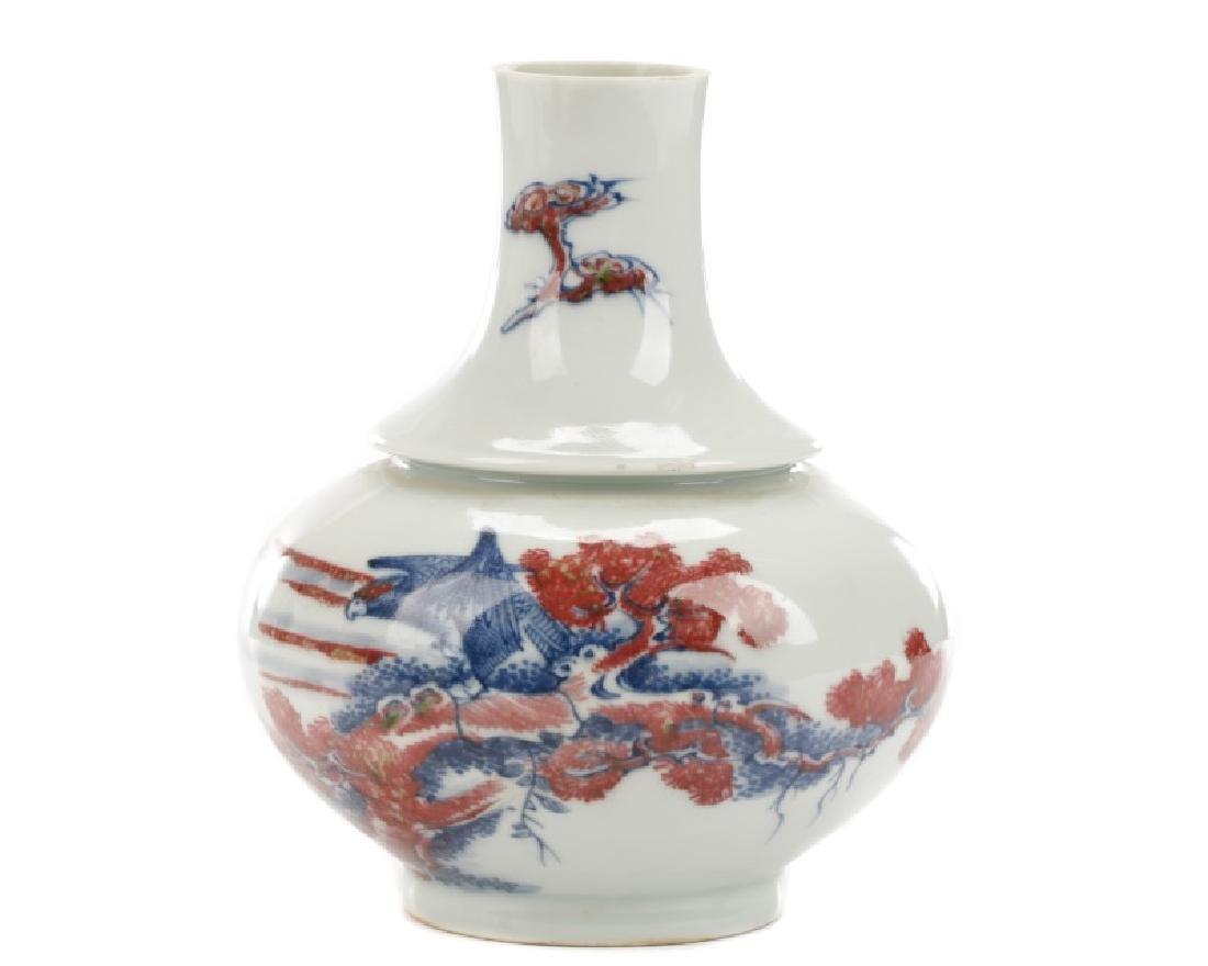 Interesting Chinese Porcelain Vase, Kangxi Mark