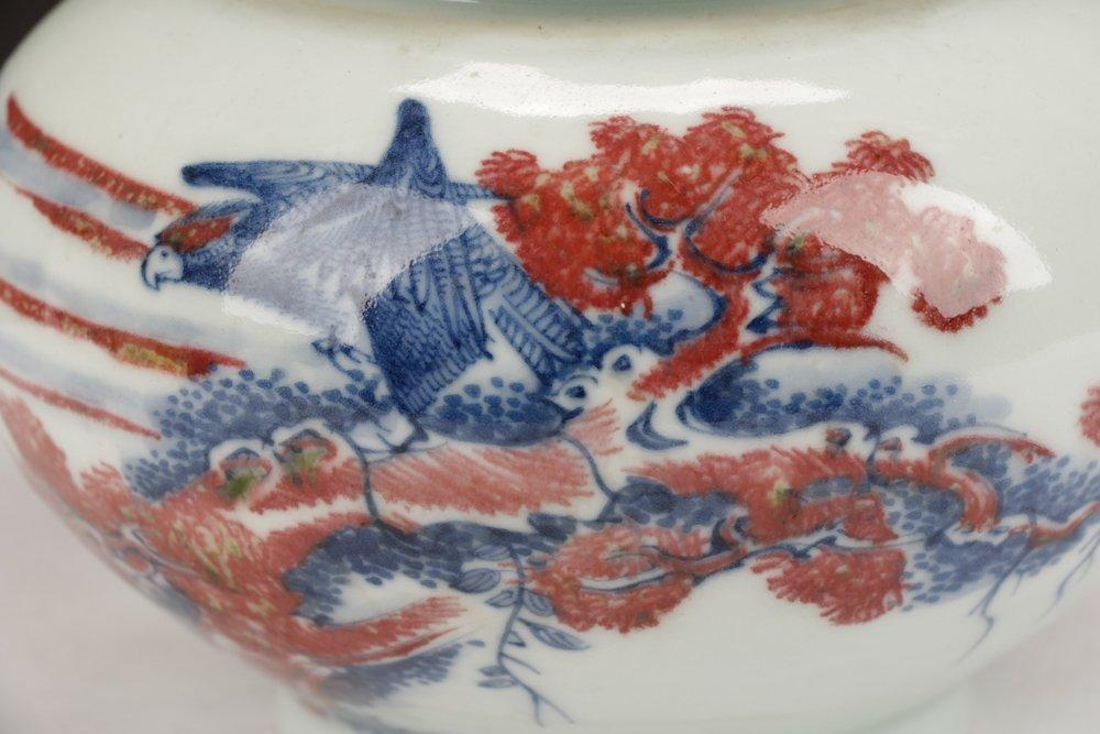 Interesting Chinese Porcelain Vase, Kangxi Mark - 3
