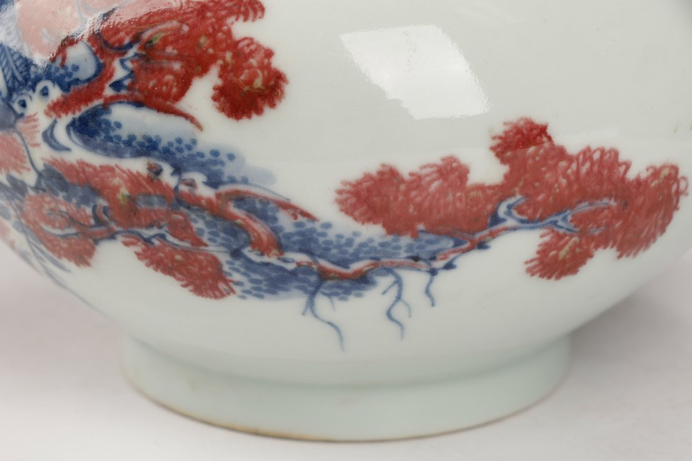 Interesting Chinese Porcelain Vase, Kangxi Mark - 4