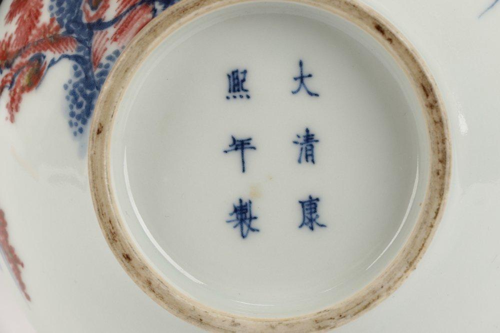 Interesting Chinese Porcelain Vase, Kangxi Mark - 7