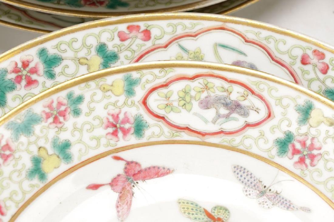 Famille Rose Partial Dinner Service, Guangxu Marks - 6