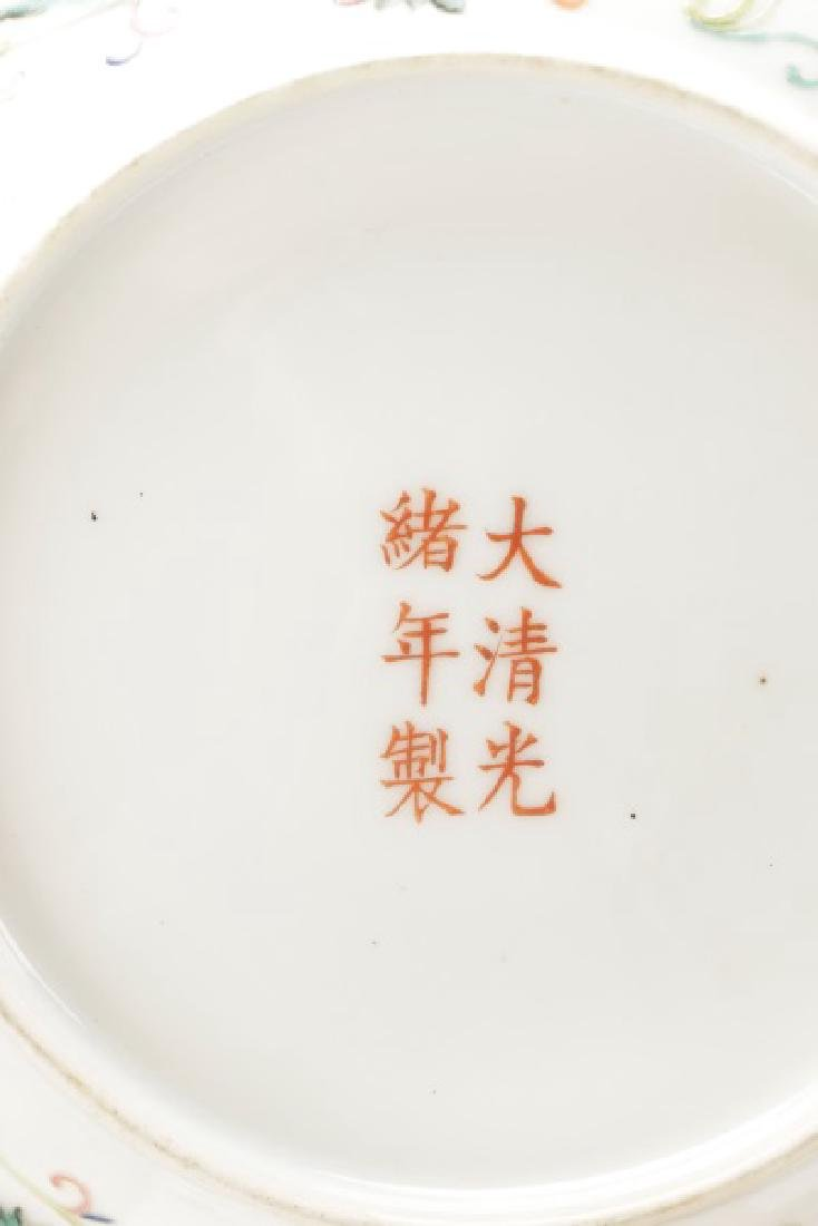 Famille Rose Partial Dinner Service, Guangxu Marks - 8