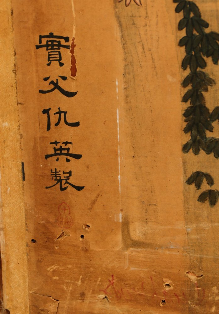 Attr. Qiu Ying, Ming Monumental Painting, 21' - 6