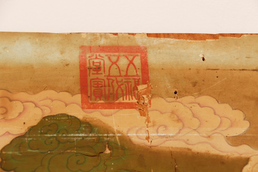Attr. Qiu Ying, Ming Monumental Painting, 21' - 9