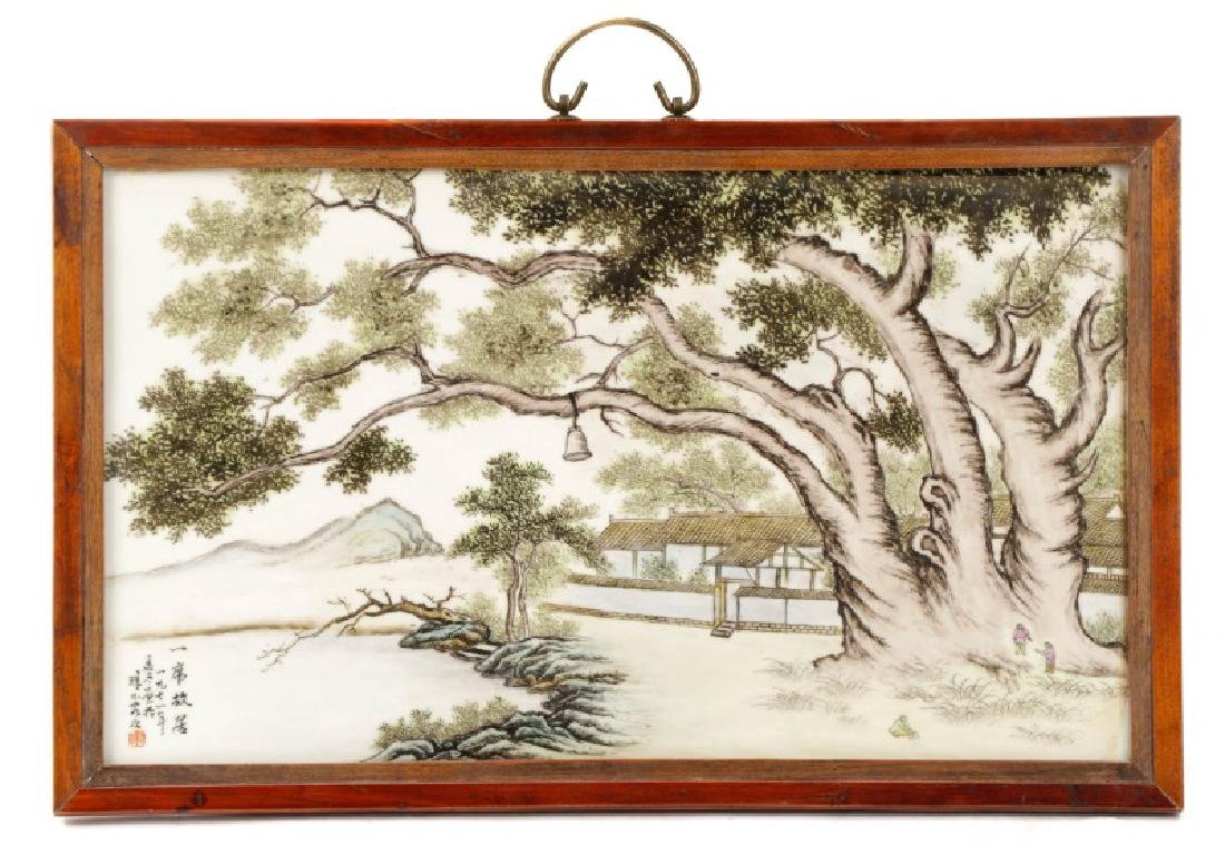 Chinese Porcelain Plaque, Landscape with Bell