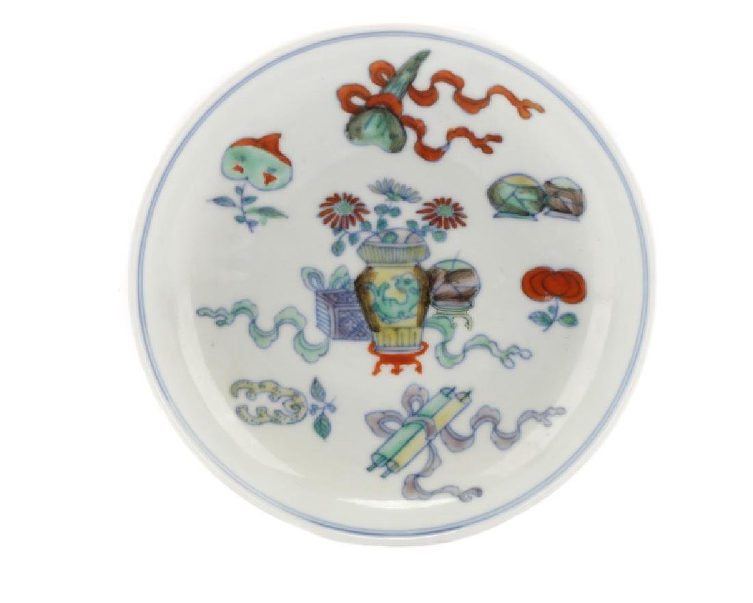 Chinese Doucai Porcelain Dish, Jiaqing Mark